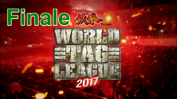 NJPW World Tag League 2017