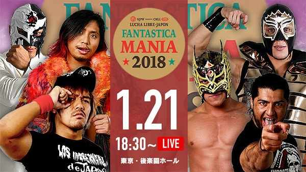 NJPW CMLL Fantastica Mania 2018 1/21/18
