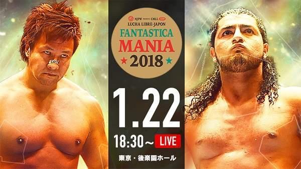 NJPW CMLL FANTASTICA MANIA 2018 Day 3 1/22/18 Live