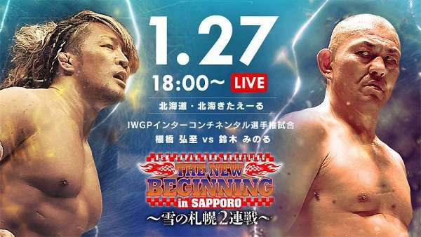 Watch NJPW The New Beginning In Sapporo 2018 Day 1 1/27/18 Live Online Full Show