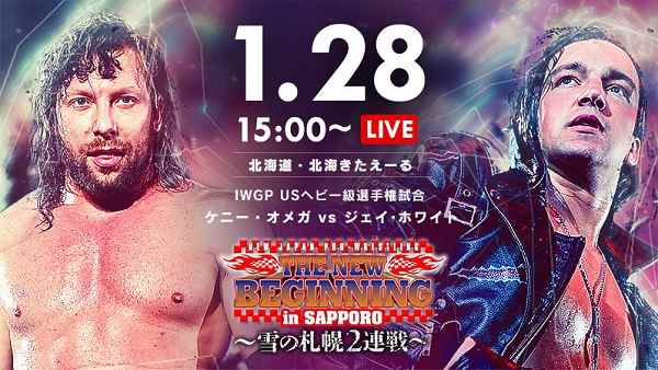 Watch NJPW The New Beginning In Sapporo 2018 Day 2 1/28/18 Live Online Full Show