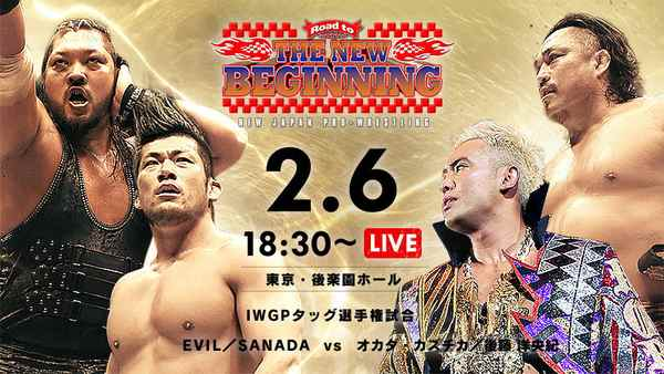 Watch NJPW Road To New Beginning Tokyo 2018 Day 2 Live Online Full Show