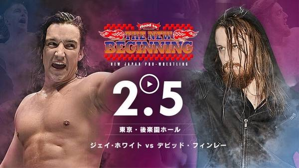 Watch NJPW Road To New Beginning Tokyo 2018 Day 1 Live Online Full Show