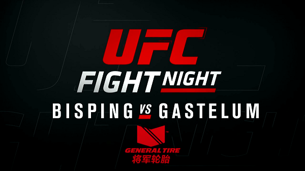 Watch UFC FightNight 122 Bisping Vs Gastelum 11/25/2017 Live Online Full Show | 25th November 2017