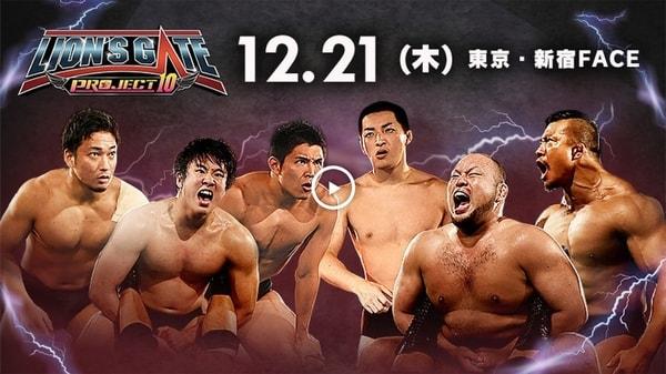 Watch NJPW LionsGate X 2017 Online Full Show Free