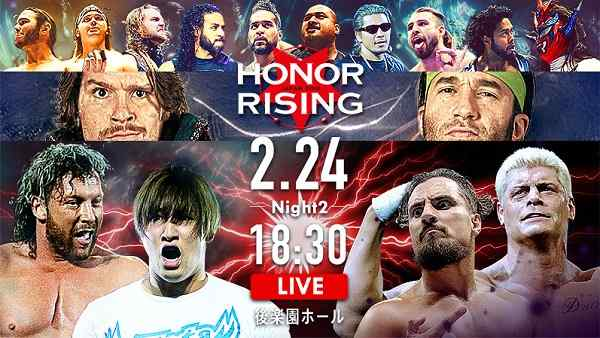Watch NJPW Honor Rising Japan 2018 2/23/18 – Day 1 Live Online Full Show
