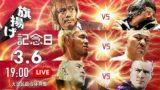 Watch NJPW 46th Anniversary Event 2018 Live Online Full Show