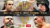 Watch NJPW New Japan Cup 2018 Day 1 – 3/9/2018 Live Online Full Show