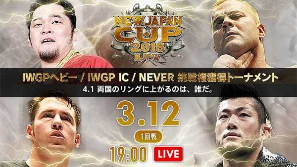 Watch NJPW New Japan Cup 2018 Day 4 – 3/12/2018 Live Online Full Show