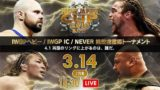 Watch NJPW New Japan Cup 2018 Day 5 – 3/14/2018 Live Online Full Show