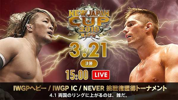 Watch NJPW New Japan Cup 2018 Finale – 3/21/2018 Live Online Full Show